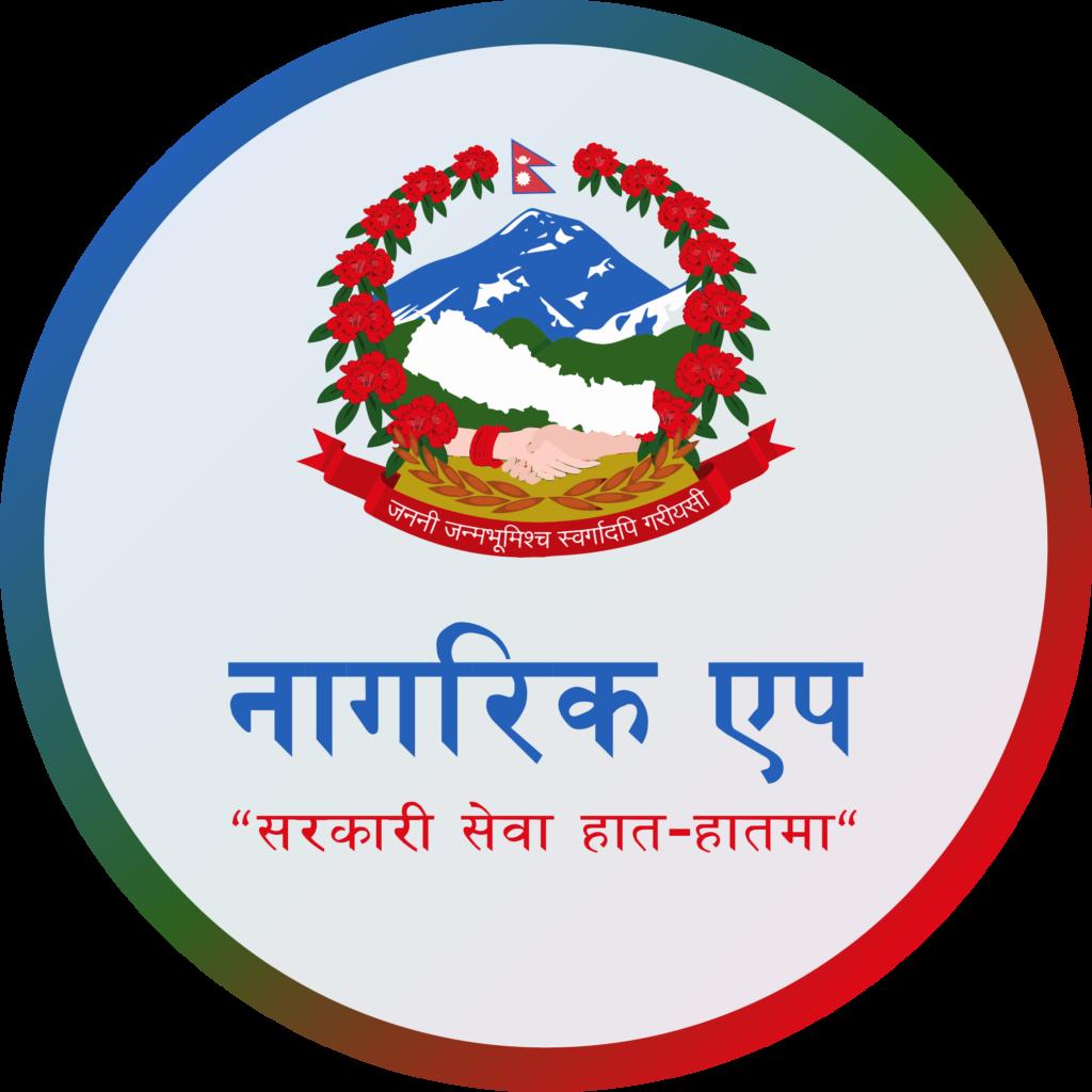 Nagarik App Logo