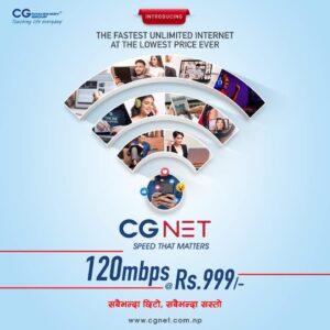 Cg Net Data Package